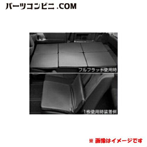 アクセサリー, シートクッション TOYOTA 08221-00560-C0