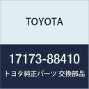 TOYOTA (トヨタ) 純正部品 エキゾーストマニホルド トゥー ヘ...