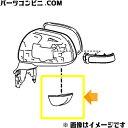 TOYOTA(トヨタ)/純正 フロントフェンダサイドビューデバイス ...