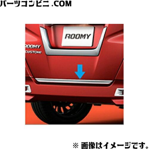 外装・エアロパーツ, その他 TOYOTA() 08405-B1060 (M900AM910A)