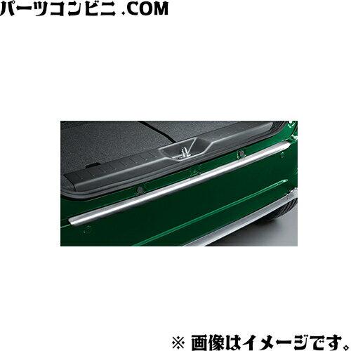 内装パーツ, その他 TOYOTA 08415-B2020 ( LA250A LA260A )