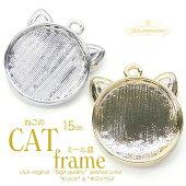 """New【1個】猫ちゃん""""CAT""""約15.5mm(内寸)ミール皿セッティングフレーム台座プレート枠土台レジンであなただけの作品に♪L&Aの高品質上質特殊鍍金で変色耐久度up!長く輝くK16GP&本ロジウムネックレスピアスイヤリングペンダントなどオシャレにハンドメイド【1個】"""