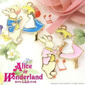 """人気のアリスシリーズ♪152""""Alice&Rabbit""""★K16GP"""