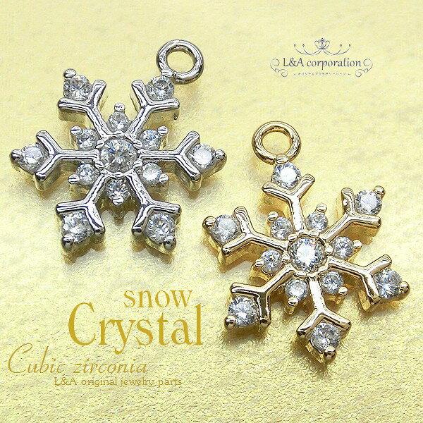 キュービックジルコニアチャーム 雪の結晶