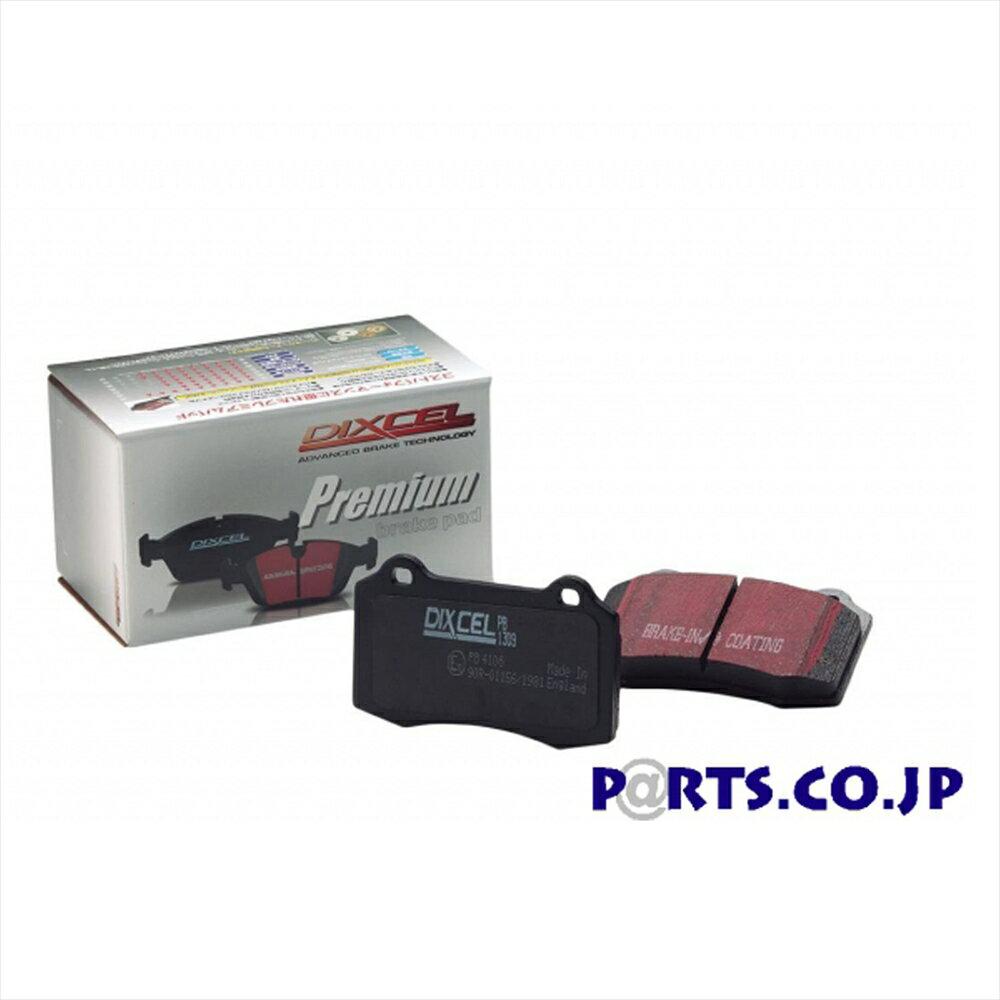 ブレーキ, ブレーキパッド  1607 PANAMERA PANAMERA 4 Sports Turismo 3.0 V6 TURBO 330PS DIXCEL