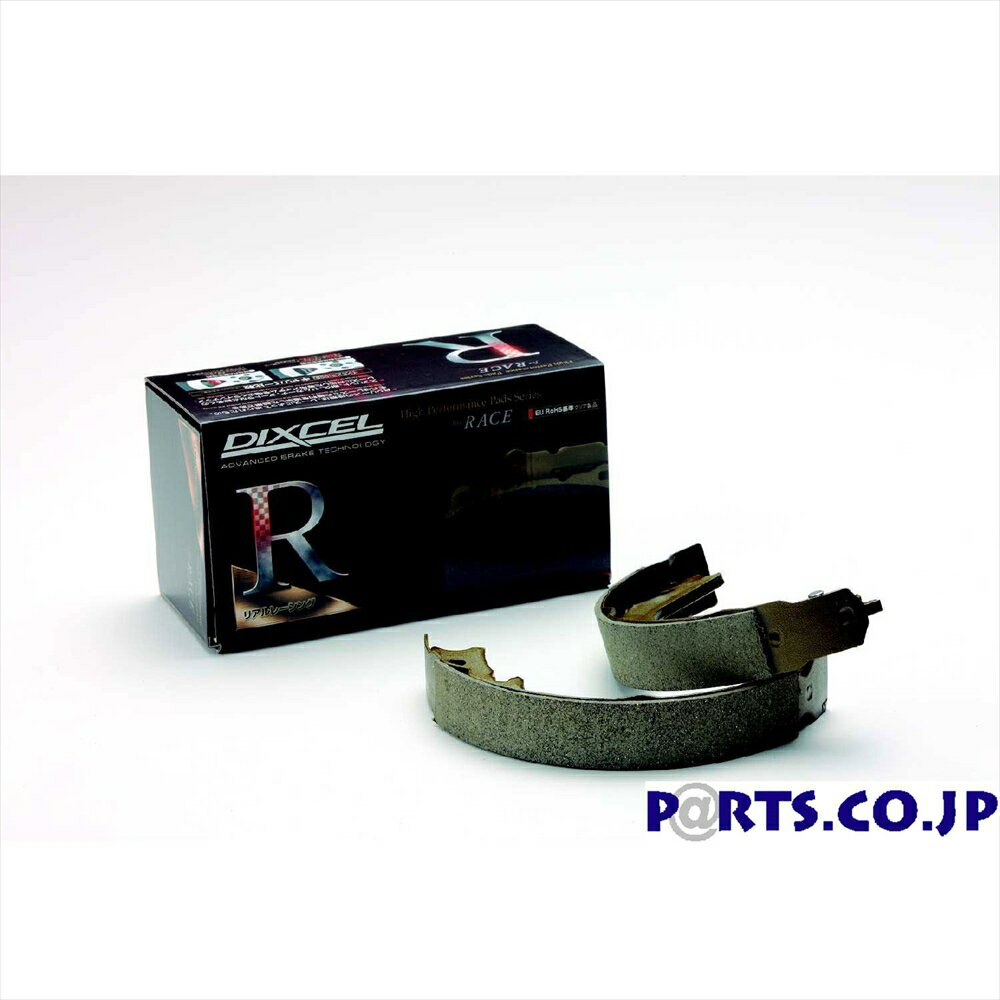ブレーキ, ブレーキパッド  RGS DJ3ASDJ5ASDJ5FSDJLFS (1409) RGS3559916 DIXCEL