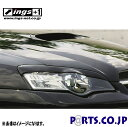 ings LX-SPORT BP5 レガシィ アプライドA〜C 前期 アイライン...