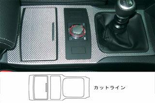 内装パーツ, インテリアパネル  MT BR9 (20095)