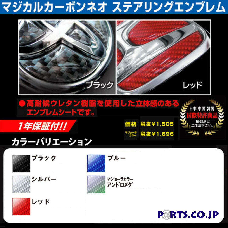 内装パーツ, ステアリング・ハンドル  MPV () NEO MPV LY3P (20062)
