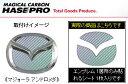 マツダ CX-7 定形外郵便(追跡番号無し)送料無料 マジカルカー...