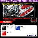 マツダ CX-3 定形外郵便(追跡番号無し)送料無料 マジカルカー...