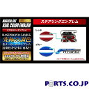 日産 NV350キャラバンワゴン マジカルアート リアルカラー レ...