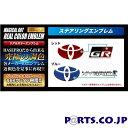 トヨタ ラクティス 定形外郵便(追跡番号無し)送料無料 マジカ...