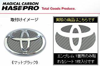 トヨタ マークXジオ マジカルカーボン ステアリングエンブレムシート マットブラック GGA10系 ZIO(2007/9〜)