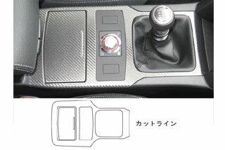 内装パーツ, インテリアパネル  BR9 MT (2009.5)