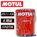 MOTUL(モチュール) エンジンオイル トヨタ セリカ スタンダー...