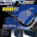 TRUST(トラスト) 日産 マーチ GReddy AIRINX-GT マーチ 13/12...
