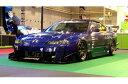 URAS(ユーラス) TYPE-GT(FRP) S15 シルビア フロントバンパー
