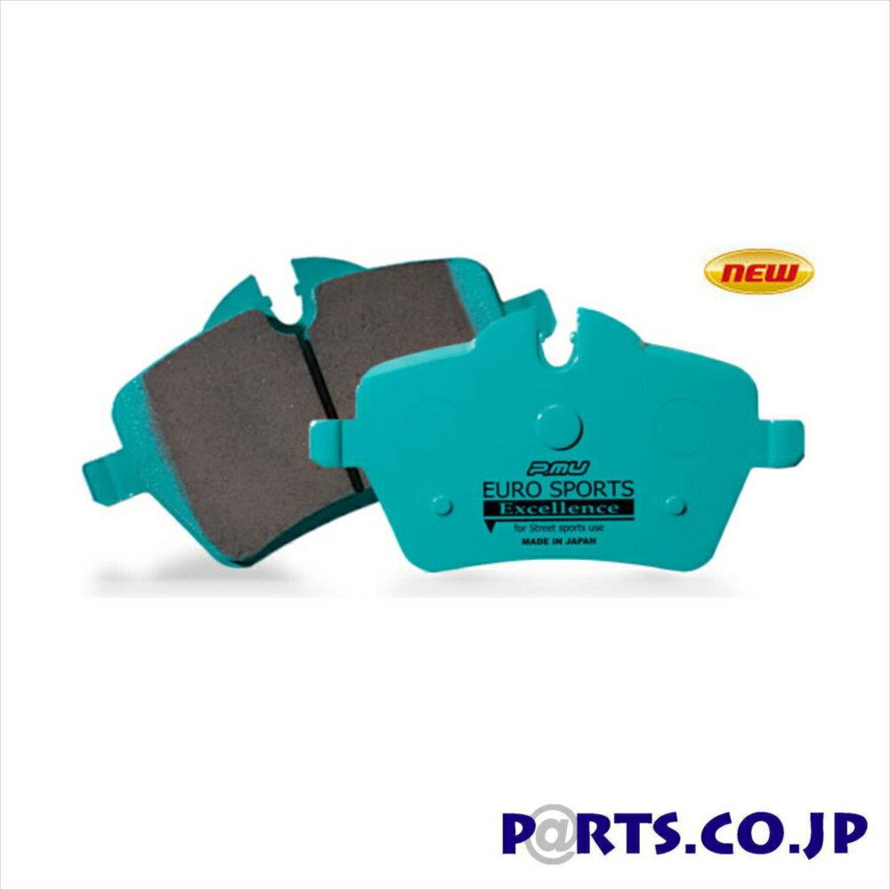 ブレーキ, ブレーキパッド project mu EURO SPORTS Excellence 0109 New Beetle Rsi 9CAXJ