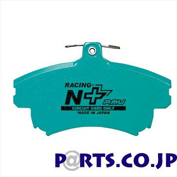 【プロミュー】送料無料【project mu】トヨタ ヴォクシー/ノア RACING-N+ ブレーキパッド リア ZWR80G (HYBRID) ヴォクシー (14/01〜)