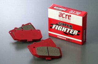 ブレーキ パッド 【送料無料】ACRE(アクレ)ブレーキ パッド スーパーファイター フロント用 97.7〜01.5 AE115N カローラ/スパシオ
