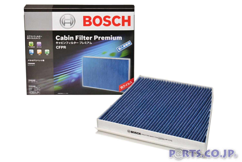 メンテナンス用品, エアコンケア・エアコンフィルター  E CFPR-MB3 E (210) 210062 00.04-02.03