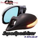シトロエン クサラ (1998〜2005) DTM2ミラー LED ブラック ミ...