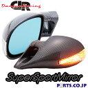 シトロエン ZX (1992〜1998) DTM2ミラー LED カーボンルック ...