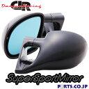 シトロエン C2 (2004〜2008) DTMミラー ブラック ミラー面手...