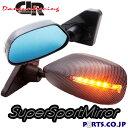 シトロエン C2 (2004〜2008) GT2ミラー LED カーボンルック ...
