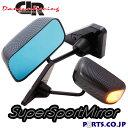 シトロエン クサラ (1998〜2005) GT1ミラー LED カーボンルッ...
