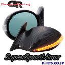 シトロエン クサラ (1998〜2005) V8Sミラー LED カーボンルッ...