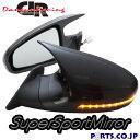 GTSミラー LED ブラック 電動格納 ミラー面電動調整 右ハンド...