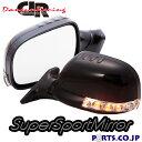 シトロエン サクソ (1999〜2004) SUVミラー LED ブラック ミ...