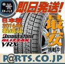 [2016年製特価]お急ぎ便! スタッドレス 冬用 タイヤ ...