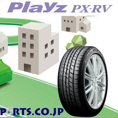 サマータイヤBRIDGESTONE(ブリヂストン)PlayzPX-RV195/65R1489H