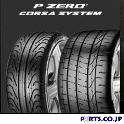 ピレリサマータイヤ19インチ285/30R19PIRELLI(ピレリ)PZEROCORSASYSTEMAsimmetrico2285/30ZR19(98Y)XL