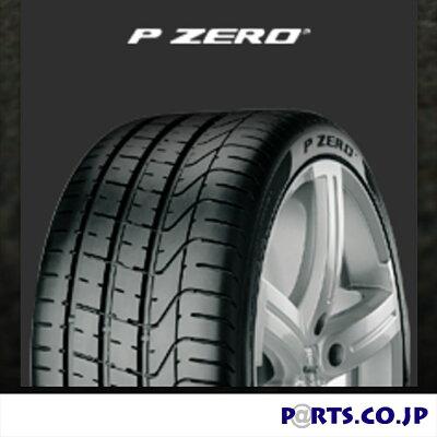 ピレリサマータイヤ20インチ285/35R20PIRELLI(ピレリ)PZERO285/35ZR20(100Y)