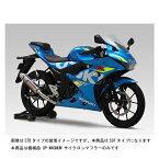 ヨシムラ 機械曲 GP-MAGNUM サイクロンマフラー EXPORT SPEC 政府認証 [SSF] GSX-S125/GSX-R125 110A-524-5U30