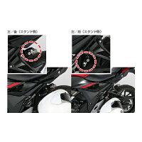 キタコGSX250R4ウェイヘルメットホルダー564-2810000