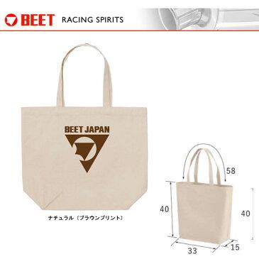 BEET トートバッグ(ナチュラル) 0700-BTB-00
