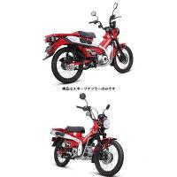 武川スポーツマフラー(政府認証)CT125SP04-02-0327