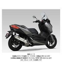ヨシムラ機械曲GP-MAGNUM115サイクロンEXPORTSPEC[STB]XMAX250('18〜'20)110A-316-5U80B