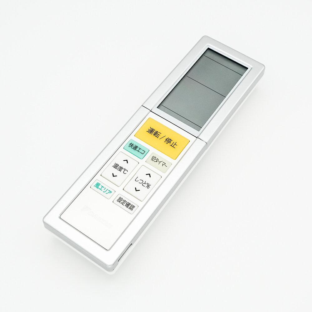 ダイキン DAIKIN エアコン用ワイヤレスリモコン 1960035 ARC456A23