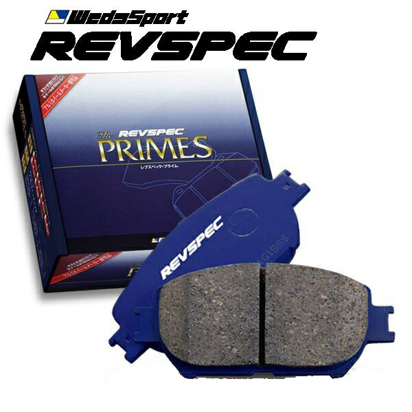 Weds REVSPEC PRIMESブレーキパッド フロント用L950SダイハツMAX ターボ用 01/11〜03/8