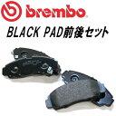 brembo BLACKブレーキパッド前後セットJZA80ス...