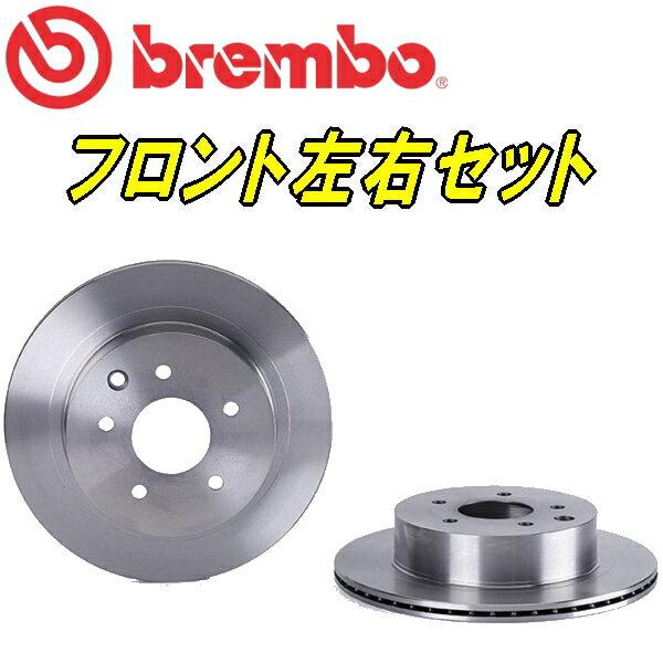 ブレーキ, ブレーキローター brembo JZX110 017044