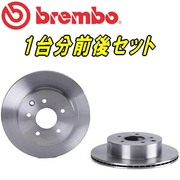 ブレーキ, ブレーキローター brembo NA6CE 899939