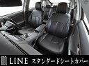 mLINE STDシートカバー黒L575SムーヴコンテカスタムRS/X/Xリ...