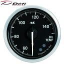 Defi-Link ADVANCE RS 52φ油温計 50〜150℃